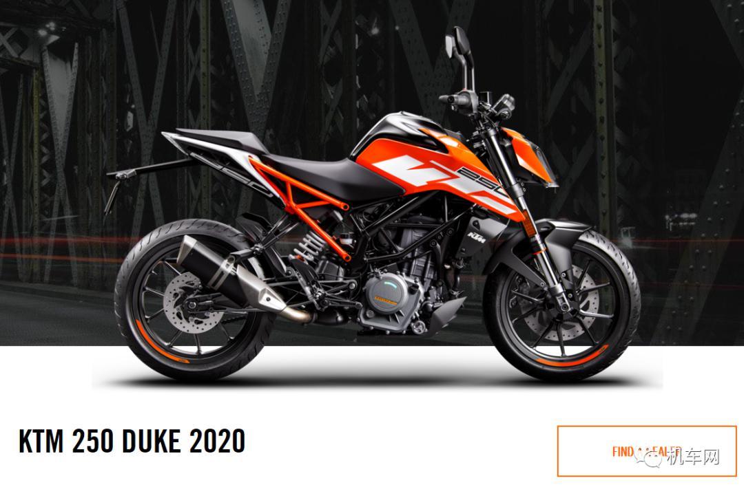 34,980元的KTM250公爵将迎来2020款